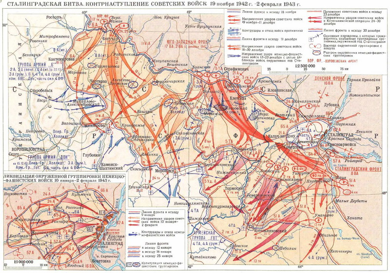 (карта - 250 кб)